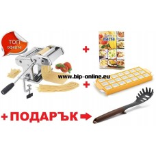 Пълен комплект машина за паста, спагети, талиатели и равиоли + ПОДАРЪК!