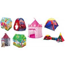 Палатки и къщички