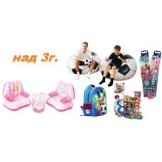 Играчки за деца над 3г.